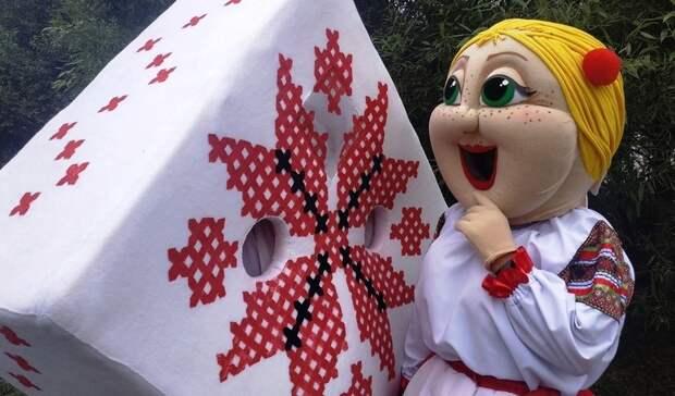 Фестиваль «Маланья» вБелгородской области перенесли надругую дату