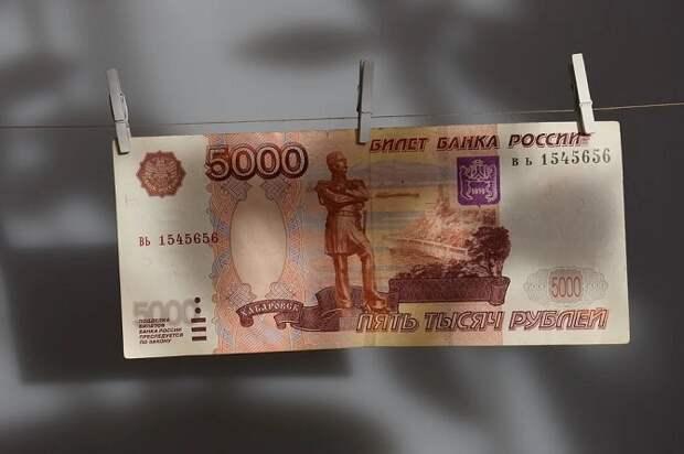 На Кубани сельского главу оштрафовали за нарушение в сфере закупок