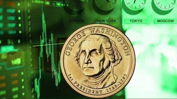 Курс доллара снизился на старте торгов Мосбиржи