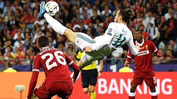 Ровно 7 лет назад Бэйл подписал контракт с «Реалом». Вы удивитесь, но вообще-то Гарет шикарно играл за Мадрид