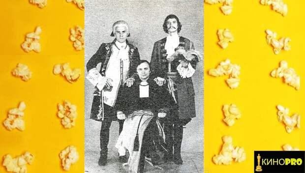 В. Костецкий (Флориндо), В. Воробьёв (режиссёр) и Е. Тиличеев (Капитан)