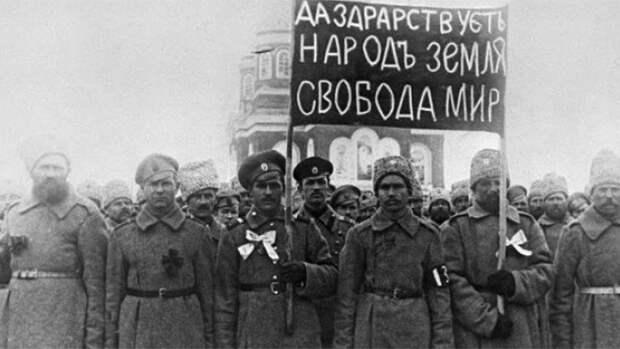 «Долой царя!»: лозунги Февральской революции