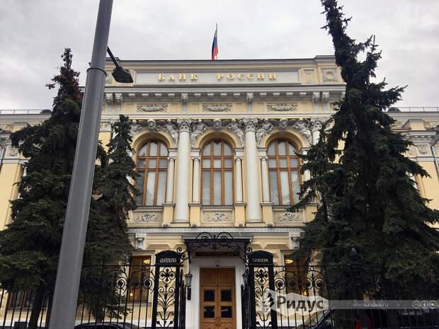 Центробанк определился с форматом внедрения цифрового рубля