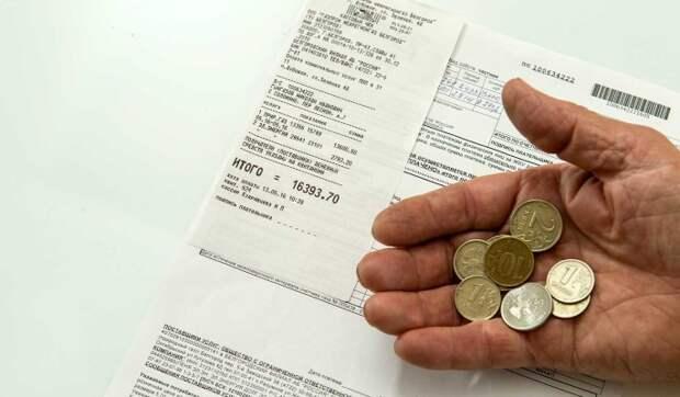 Как управляющие компании заставляют невнимательных жильцов платить больше