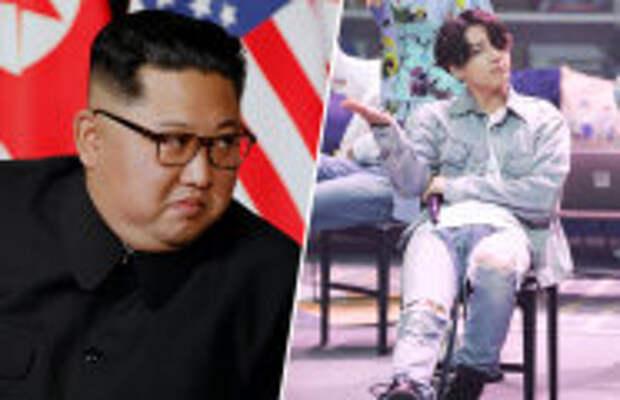 Вокруг света: Чем не угодили лидеру КНДР рваные джинсы, и ещё 7 странных табу в мире, касающихся одежды