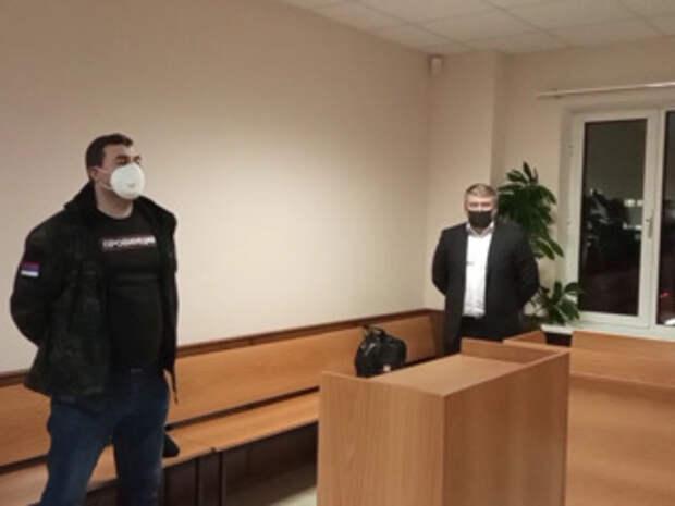 """Болельщику """"Спартака"""", избившему журналиста, вынесли приговор. Кадры из зала суда"""
