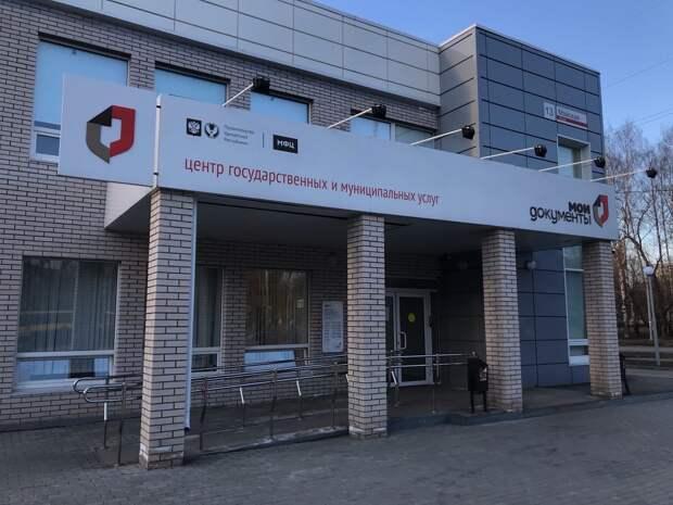 До 1 июля терминалы безналичной оплаты появятся в отделениях МФЦ по всей Удмуртии