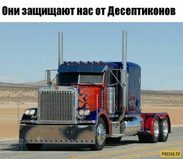 Приколы с грузовиками