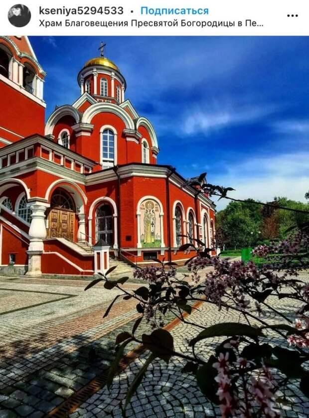 Фото дня: ясный день в храме на Красноармейской