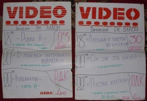 Видеосалоны. Ретроспектива
