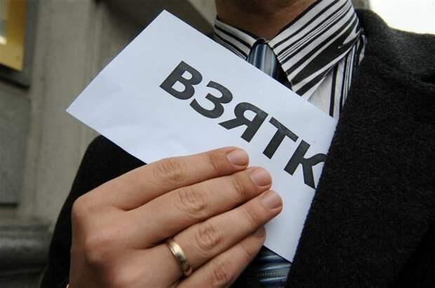 Какие взятки брали крымские чиновники и чем поплатились