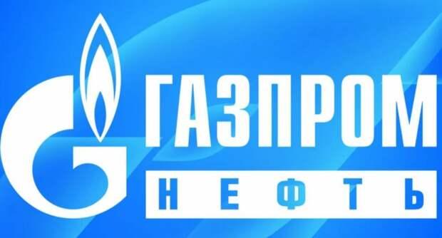 """""""Газпром нефть"""" ожидает в 2021 году значительного роста чистой прибыли"""