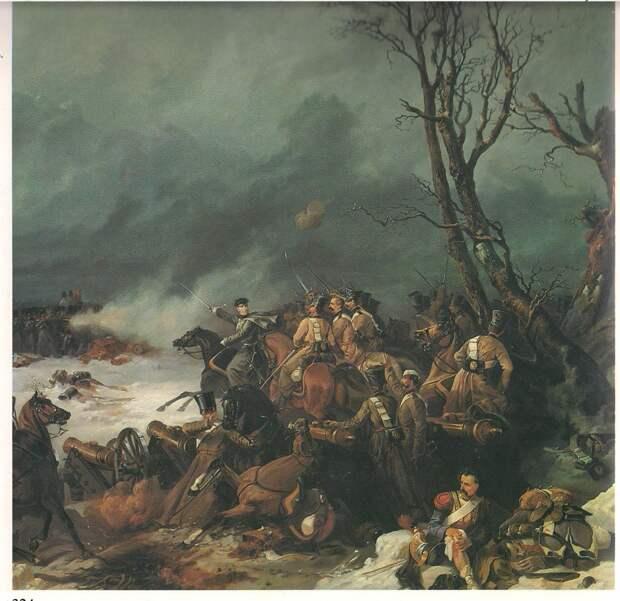 200 лет назад началась Отечественная Война 1812 г.