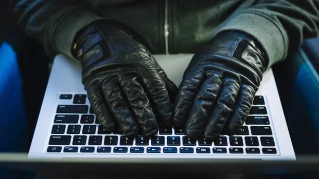 МИД перечислил страны, из которых совершались кибератаки на Россию