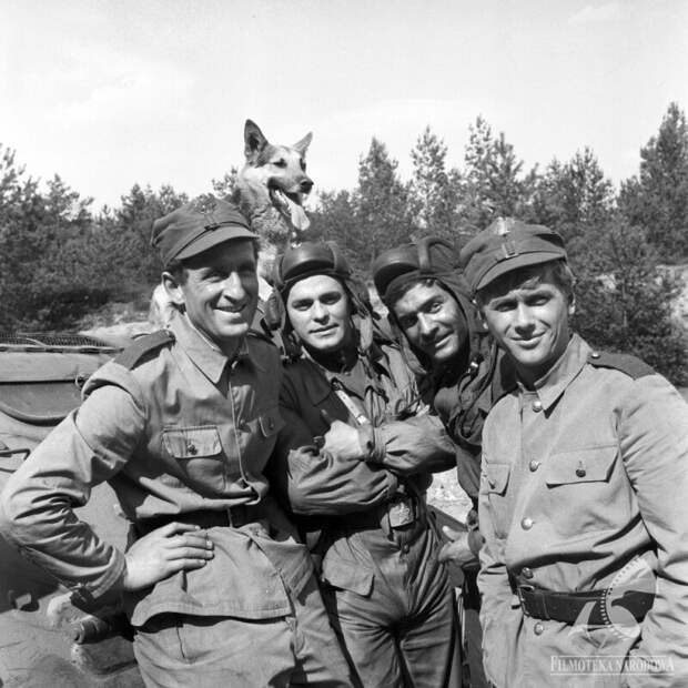 Четыре танкиста и табаки