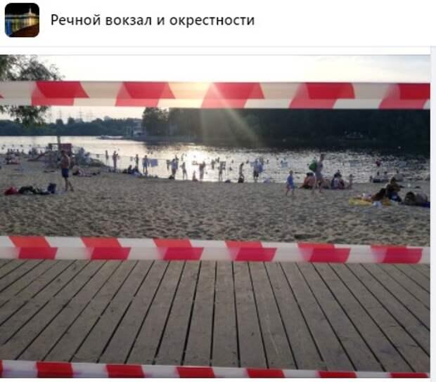 Фото дня: сквозь препятствия к воде канала им. Москвы
