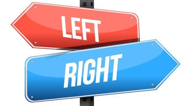 Правый путь и левый: найди отличия