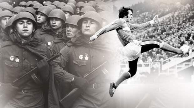 «Утром за мной пришел патруль». Как забирали в армию футболиста «Спартака» за промах по воротам