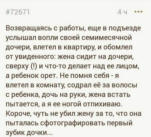 """Приколы и мемы про """"яжматерей"""""""