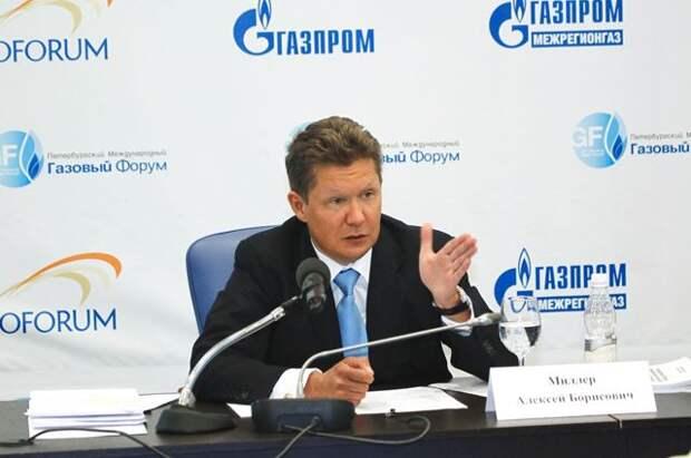 В «Газпроме» сообщили о разработке плана развития компании до 2050 года
