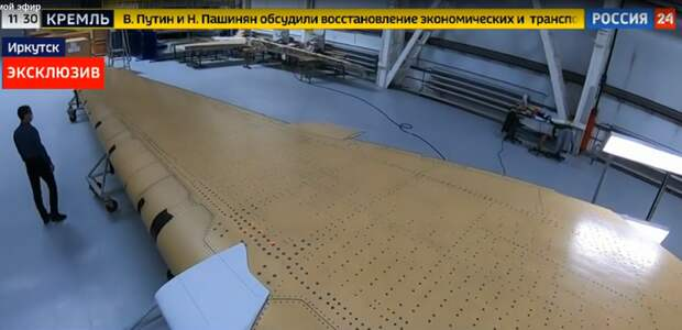 И всё-таки они существуют! Показали серийный МС-21 и российское чёрное крыло