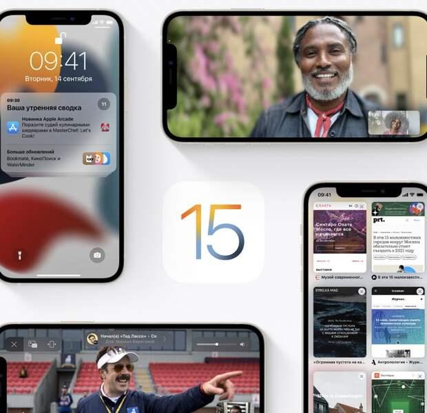 9 новых функций в iOS 15