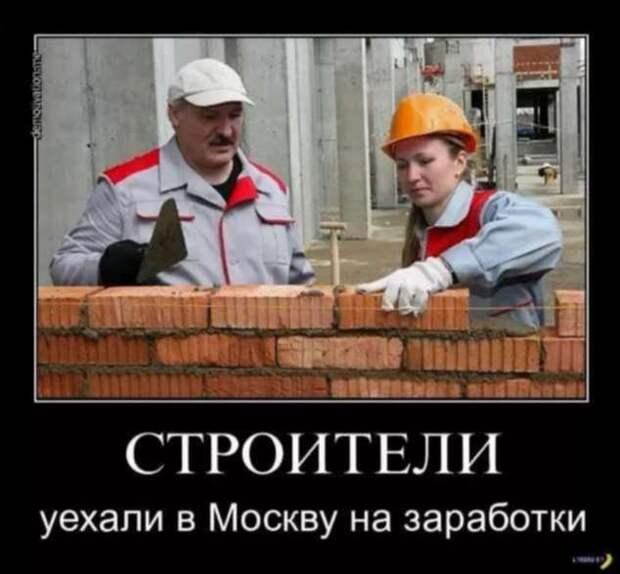 Строительные приколы ошибки и маразмы. Подборка chert-poberi-build-chert-poberi-build-20320203102020-17 картинка chert-poberi-build-20320203102020-17