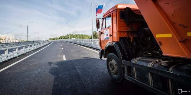 Въезд многотонных грузовиков на МКАД перенесли на июнь