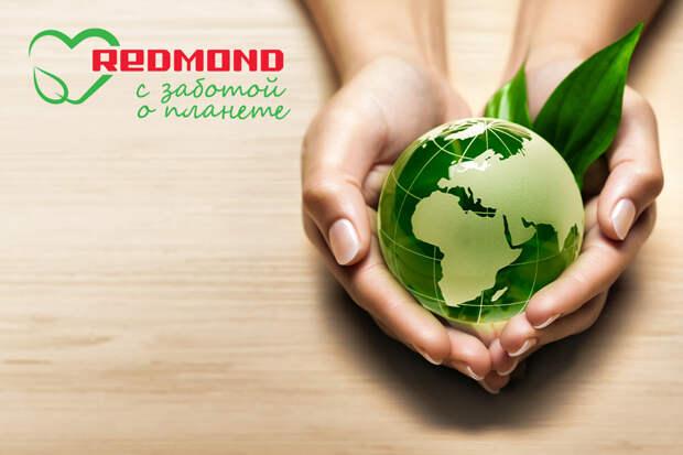 REDMOND: бытовая техника для тех, кто заботится о планете