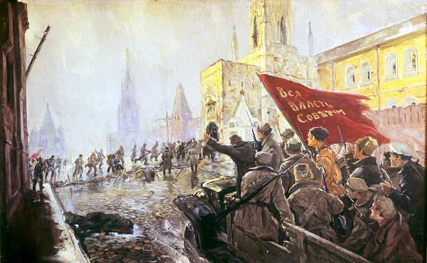 Сталин о Великой Октябрьской Социалистической Революции