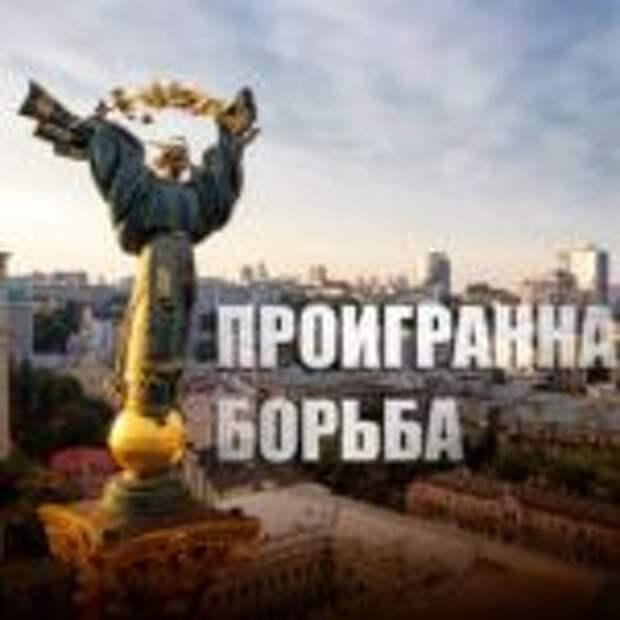 «Коснется каждого»: В украинской Раде заявили о сильном ударе по стране
