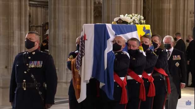 В Британии начались похороны принца Филиппа