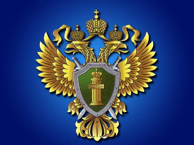 Работавший по делу Ходорковского следователь умер от COVID-19