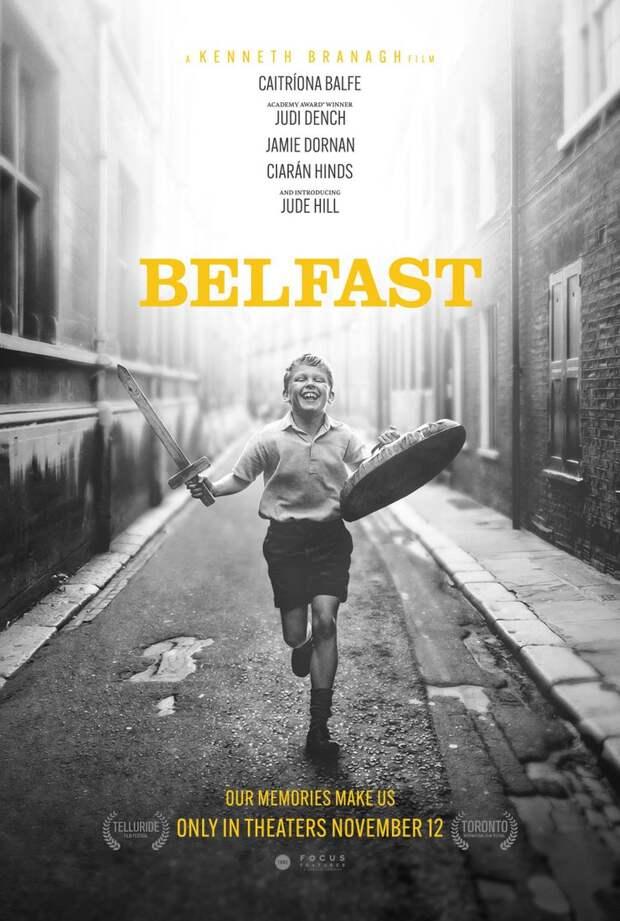 Новый трейлер к фильму «Белфаст»