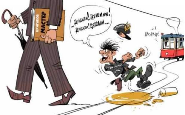 Киевская фантазия, или Скорее бы Аннушка пролила масло