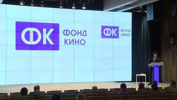 Правительство обновило состав совета Фонда кино