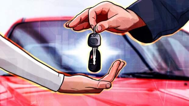 Юрист назвал риски, из-за которых можно лишиться нового авто