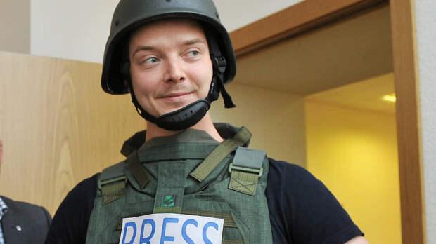⚡️ 5 провокационных текстов Ивана Сафронова, которого арестовали за госизмену