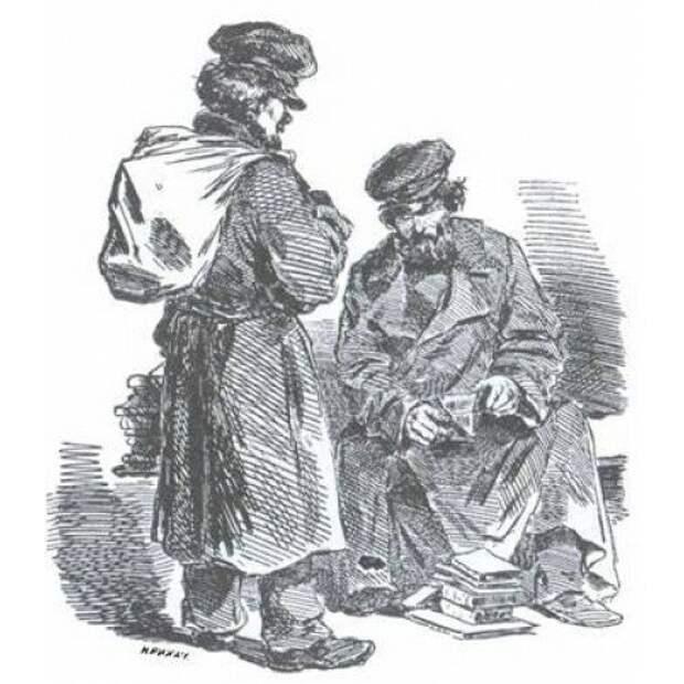 Топ 5 забытых профессий Руси: зачем наши предки плевались репой и вопили на свадьбах вопленицы, золотари, крючочники, профессии, российская империя, русь