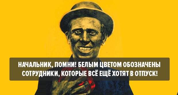 http://media.professionali.ru/processor/topics/original/2016/08/10/im-07.png