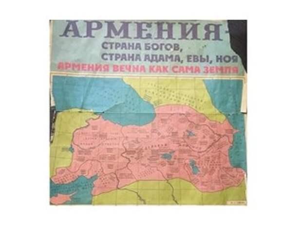 Русскоязычный форум армян. «Если форум это модель общества, то стране конец. Окончательный»