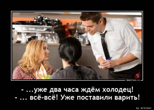 5402287_1613377403_demotivatory1 (640x459, 69Kb)