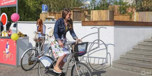 9 мая в Щукине бесплатное время велопроката увеличится вдвое