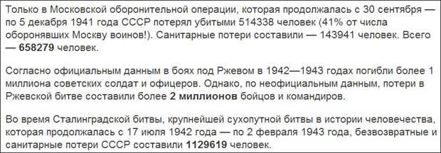 Рамзан Кадыров опять проклинает Сталина...