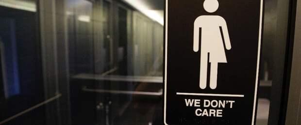 Власти Теннесси отказали трансгендерам в праве выбирать туалет