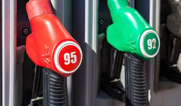 Дорожает бензин на всех АЗС РФ, кроме Дальнего Востока и Сибири