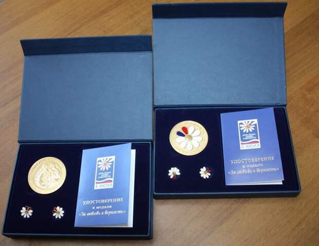 В Удмуртии 81 супружеской паре вручили медали «За любовь и верность»