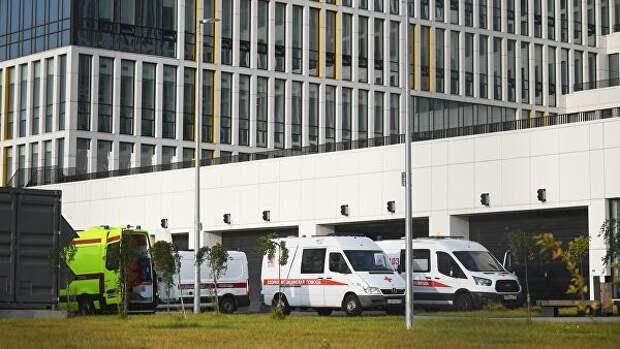 Проценко рассказал о пациентах больницы в Коммунарке