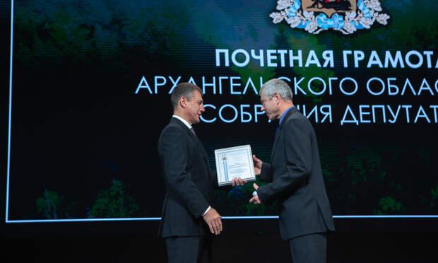 Лесников Поморья наградили благодарностями ипочётными грамотами отруководства региона ипрезидента РФ