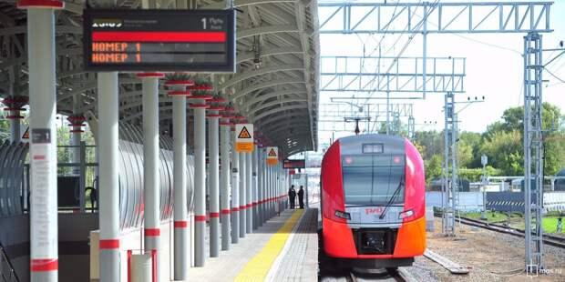 Скидка на проезд до «Выхино» распространится и на другие подмосковные станции
